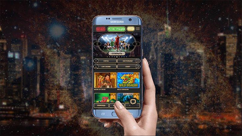 I казино игровые автоматы на реальные деньги, казино онлайн на деньги хорошее