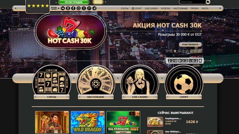 Игровые автоматы на деньги android - игра на реальные деньги казино